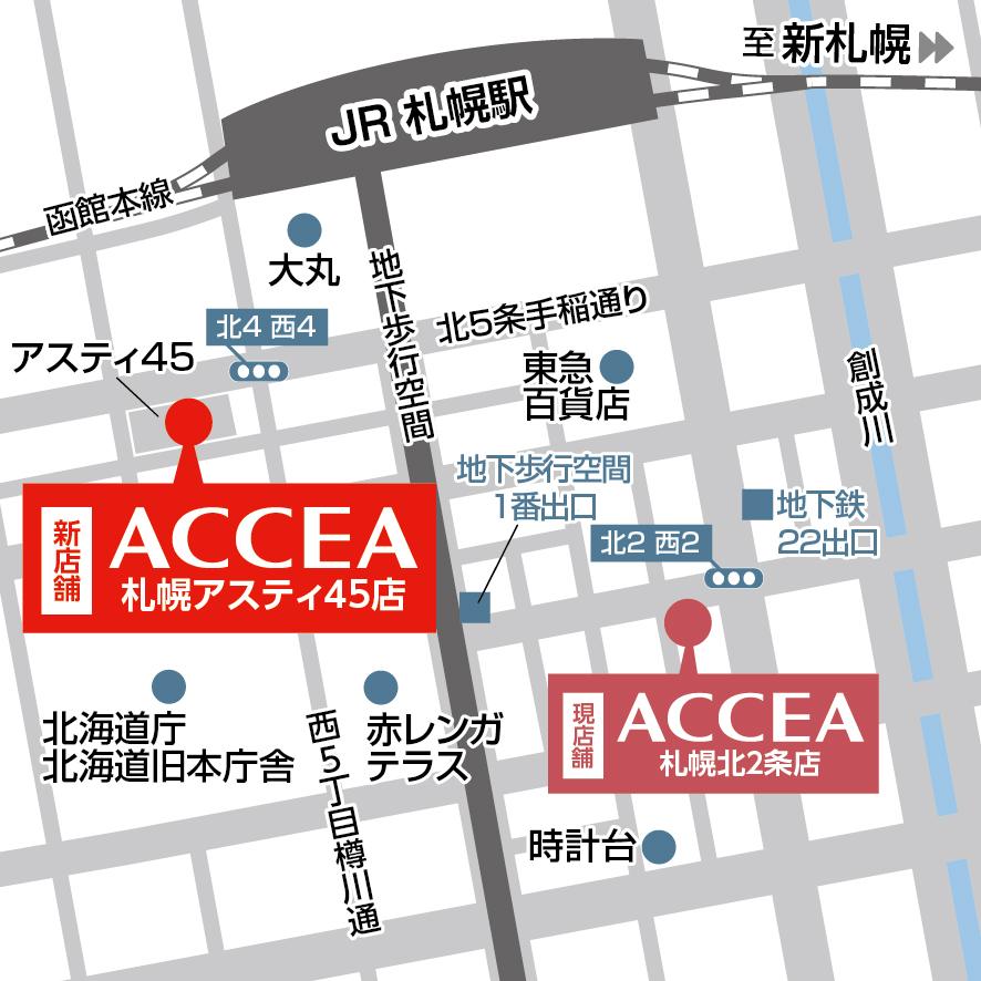 札幌北2条店