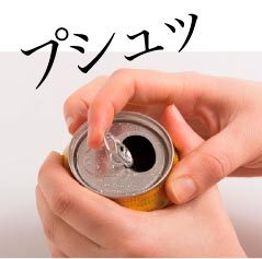 冬こそ飲みたい、美味しいロゴ
