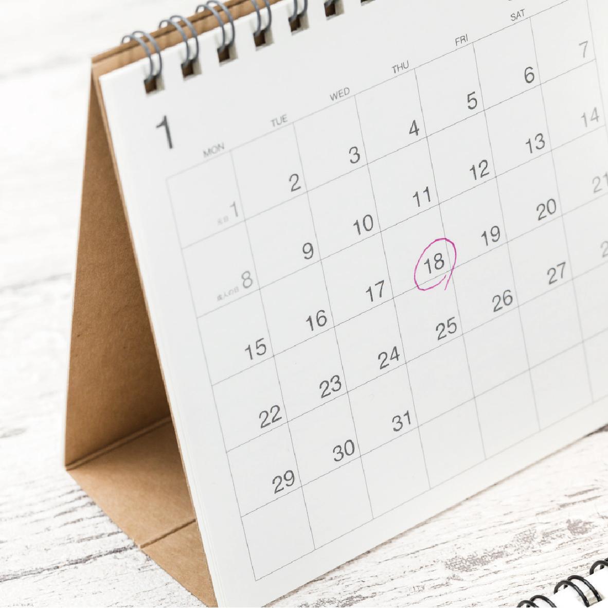 アクセアアプリのカレンダーが2020年度版に更新されました
