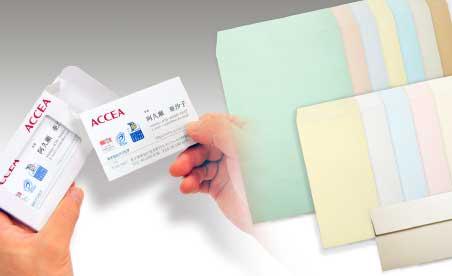 名刺・封筒印刷
