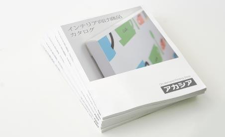 冊子印刷・製本加工