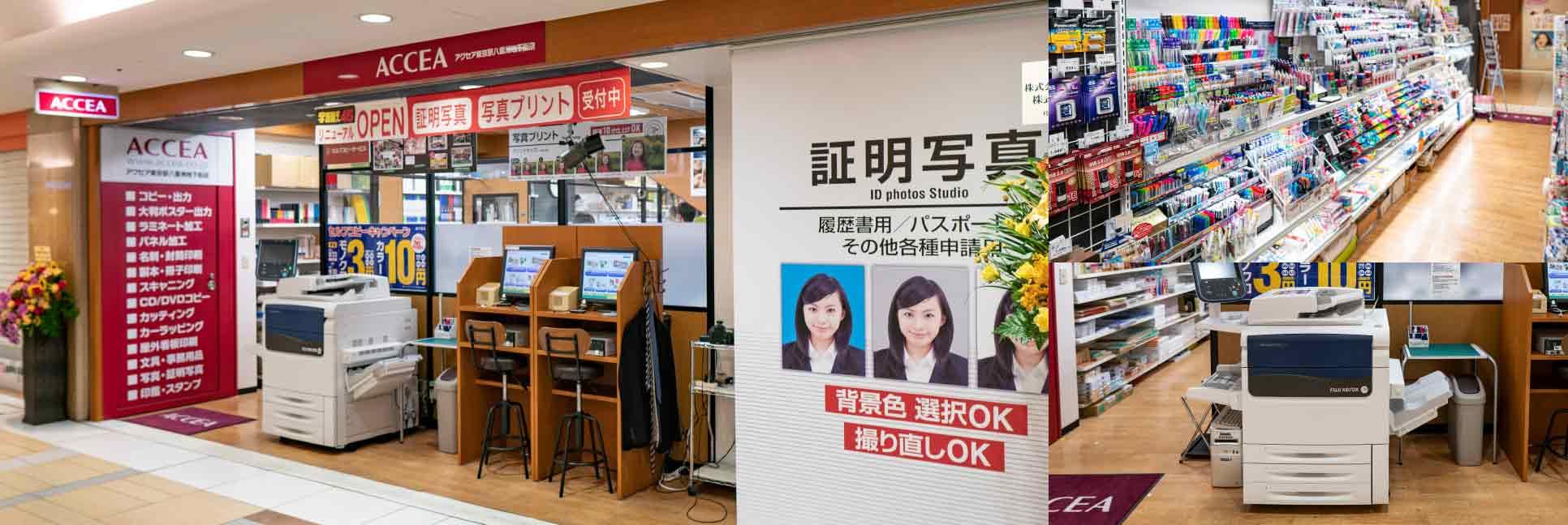東京駅八重洲地下街店オープン