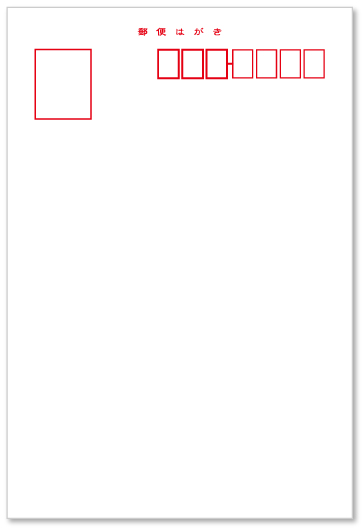 ポストカード印刷なら ... : 英語 プリント 無料 : プリント