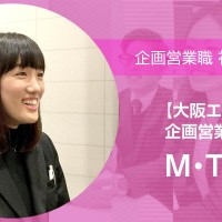 M・Tさん