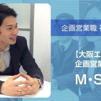 M・Sさん