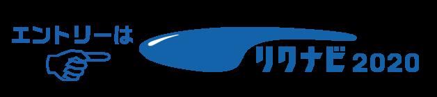 entry_2020face_logomark